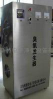 天津臭氧發生器 5