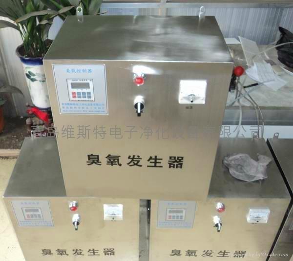 秦皇岛臭氧机 1