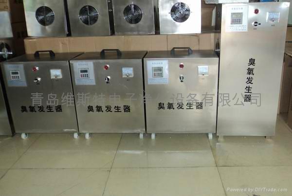 北京臭氧發生器 1