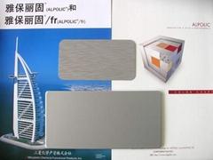 三菱雅保麗固 ALPOLIC 鋁復板