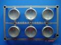 金屬打標機 4