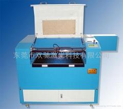 LCD 专用激光切割机
