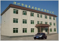 Shenzhou Baofeng Hardware Products Co.,ltd