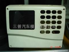黃岩電腦主體配件模具