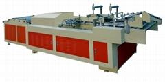 东依电塑料折盒机