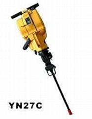 Gas-powered Rock Drill YN27C