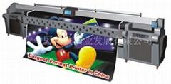 6.8m super wide format printer