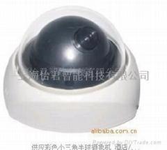彩色半球摄象机