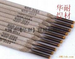 Z308纯镍铸铁电焊条
