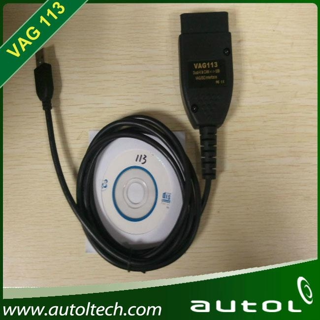 Vcds 12120 hex + can