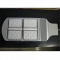 太陽能路燈燈頭
