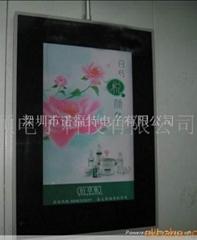 供应20寸电梯(框架2.0)液晶广告机