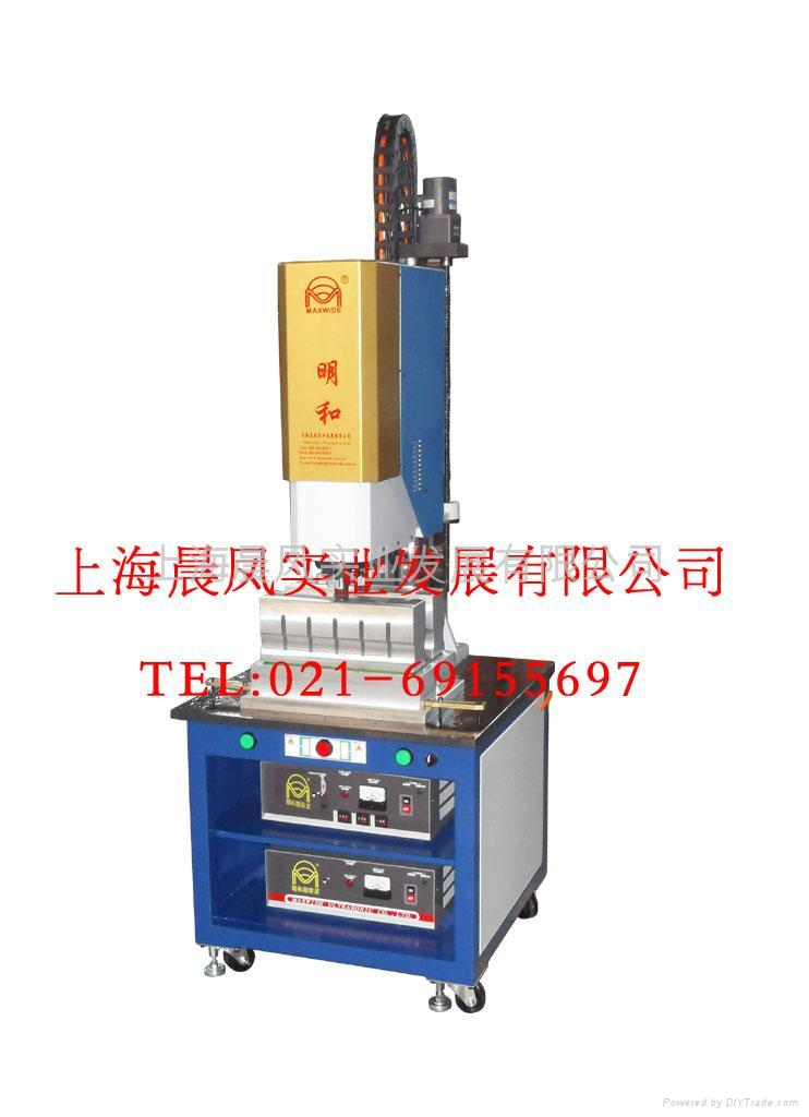 3200W大功率超音波焊接机橱具洁具焊接机|花洒焊接机|金柔 1