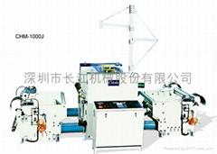 深圳厂家供应卷筒式压纹机