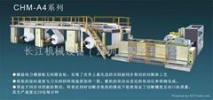 Cultural paper slitting production line