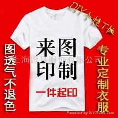 上海韵格文化用品有限公司