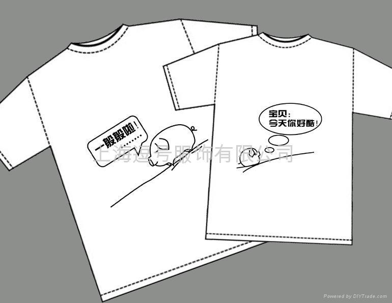 上海大量定做广告衫 1