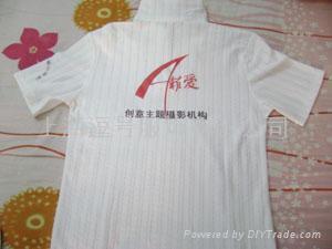 上海班服校服定做制作 1