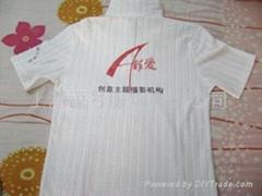 上海班服校服定做制作