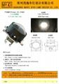 江苏茂逸3.0寸假透镜
