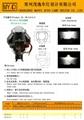 江苏茂逸CH-L16-2.5双