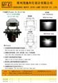 江苏茂逸CH-L17-S40双