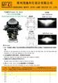 江苏茂逸二代2.5寸D1S双光