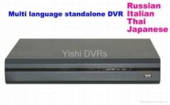 standalone DVR(Russian,Italian, Japanese, Thai DVR)