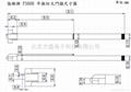 北京JS510報警消防通道鎖