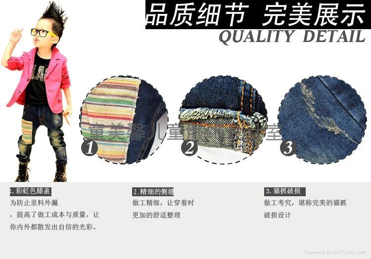 2012新款秋裝 韓版男童 超帥牛仔長褲 2