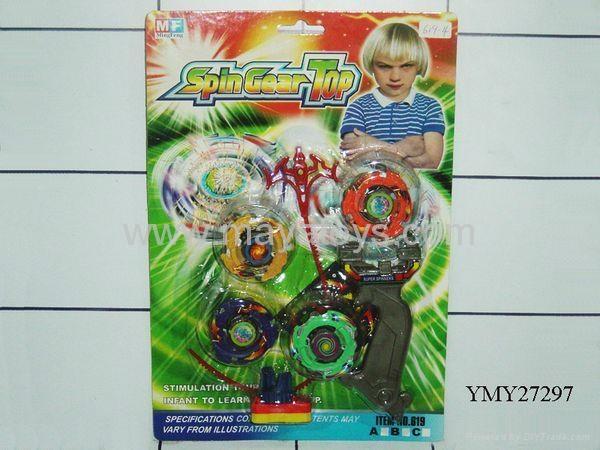 Spinning Top/bay blade 3