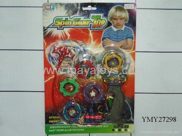 Spinning Top/bay blade 4