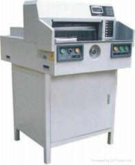 Paper Cutter CB-480Z3