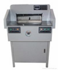 Guillotine Machine CB-520V+