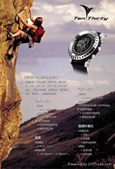 登山滑雪手表