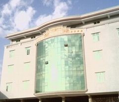China Fujian United-Granite Co. Ltd