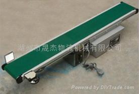 家电楼层输送用爬坡皮带输送机 3