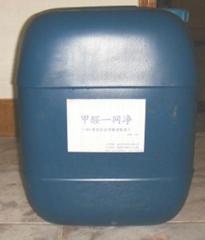 甲醛清除劑