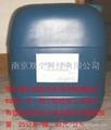 人造板甲醛捕捉剂 1