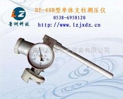 压杆式单体支柱测压仪