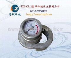 矿井通风安全装备单体液压支柱测力计