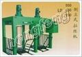 供应拔丝镀锌设备 4