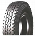 Bus tire 7.50R16 315/80R22.5 etc