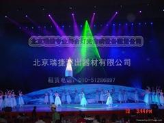 北京音響燈光租賃