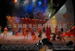 北京舞臺燈光音響設備租賃