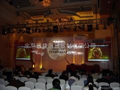 北京投影機租賃