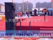北京專業音響設備租賃