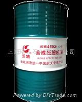 4502合成壓縮機油