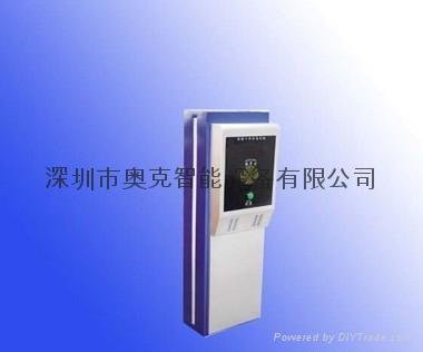 深圳停車場收費系統 1