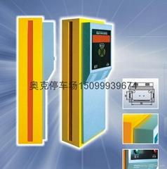 深圳市奧克智能系統有限公司